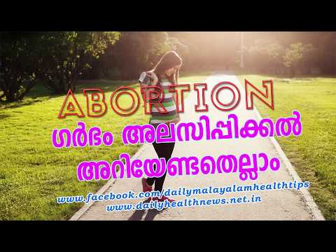 Things Doctors Tell Patients About Abortion _ Malayalam