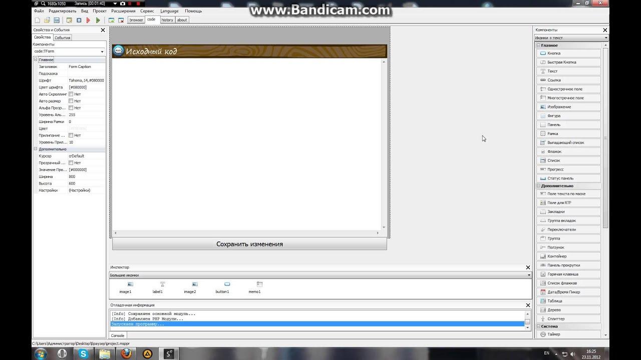 Как открыть исходный код страницы исходный код яндекс 68