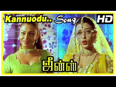 Jeans Movie Scenes | Kannuodu Kaanbadhalam song | Prashanth - Aishwarya engagement | Lakshmi
