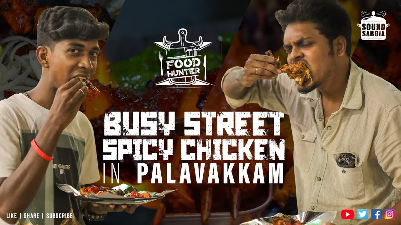 Best Place to Eat Spicy Chicken in Palavakkam   Dippy Dops   Chennai Street Food India   Food Hunter