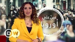 أطنان الحشيش المغربية