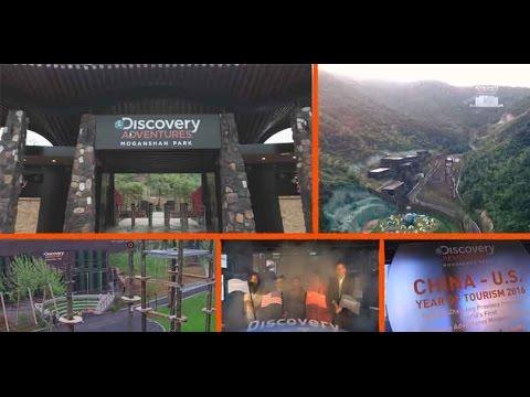 Discovery Adventures Moganshan Park