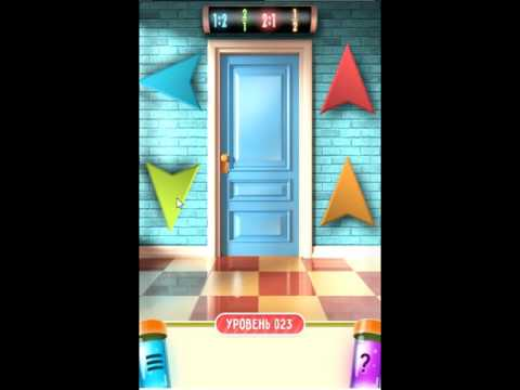 100 Doors Puzzle Box level 23
