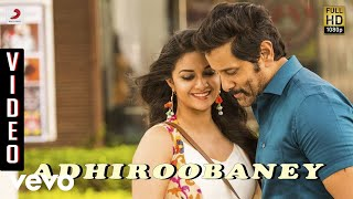 Saamy² - Adhiroobaney Video | Chiyaan Vikram, Keerthy Suresh | DSP.mp3