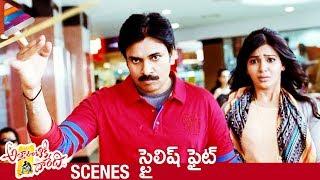Pawan Kalyan Stylish Fight Scene | Attarintiki Daredi Telugu Movie | Samantha | Trivikram | DSP