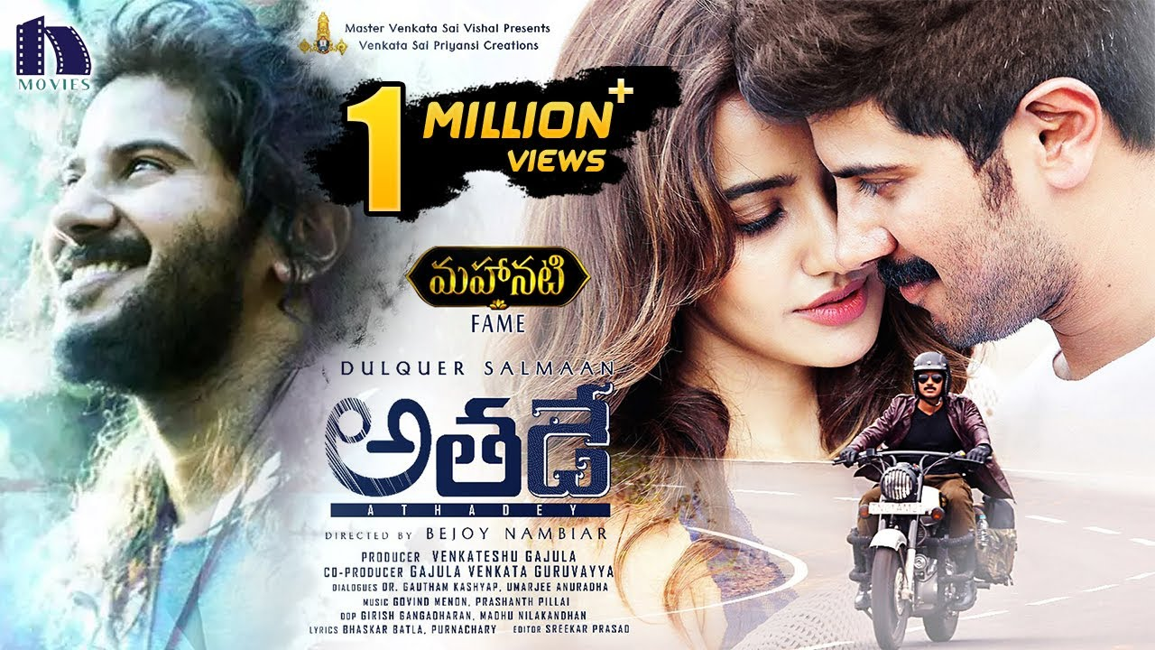Download Athadey (Solo) Full Movie - 2018 Telugu Full Movies - Dulquer Salmaan, Dhansika, Neha Sharma