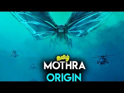 mothra-origin-in-tamil