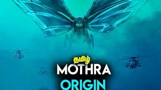 Mothra Origin in Tamil