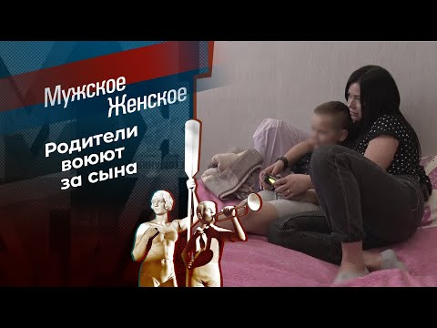 Я не алкашка, я - фитоняшка. Мужское / Женское. Выпуск от 08.06.2021