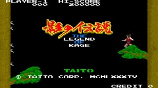 The Legend of Kage Loop1 1984 Taito Mame Retro Arcade Games