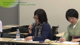 Keio Young Scholars' Workshop on the History of Medicine, Disease, and the Body 2016 thumbnail
