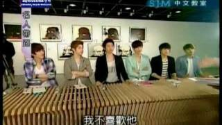 [Thaisub]111009 SJ-M  Strange Journey Mission Part 1/4