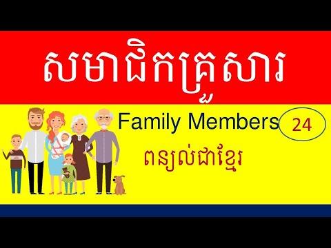 Learning English Phnom Penh Native English Tutors