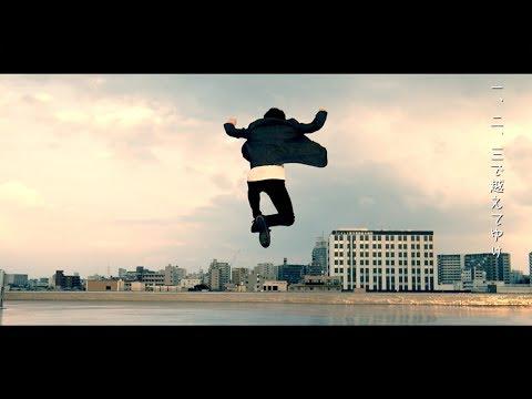DELMO / ノーベンバー【MUSIC VIDEO】
