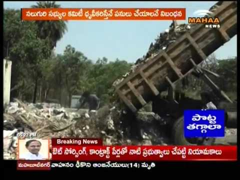 GHMC Vehicles Are in Repair | Accumulation of Garbage in Dump Yards