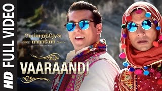 "Vaaraandi Full Video Song || ""Meymarandhaen Paaraayoa"" 
