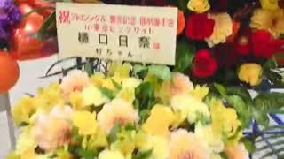 昨日の握手会、 ありがとうございました(*´꒳`*) ※コメント・画像は755.