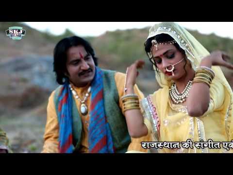 New Rajasthani Song 2017 !!  जसोल नगरी चला आपा नगरी चला !! मारवाड़ी सांग 2017