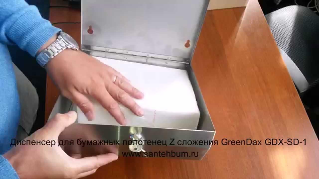 Из чего сделать держатель для бумажных полотенец своими руками фото 45