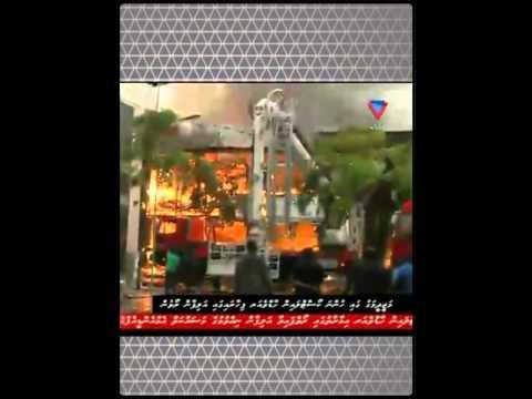 BREAKING: Coastline hardware fihaaraehgai alifaan roave and