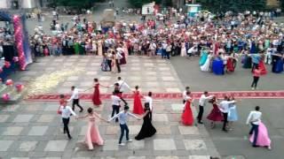 Вальс выпускников. Первомайск-2017
