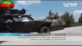 لجان التنسيق المحلية للمعارضة تؤكد صد هجوم واسع لداعش في ريف حلب الشمالي
