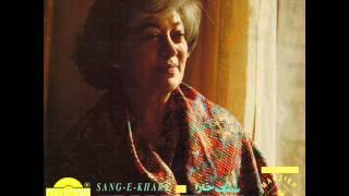 Marzieh - Sange Khara | مرضیه - سنگ خارا