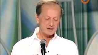 2009 год  Михаил Задорнов   Предсказание про сроки Путина и Конституцию