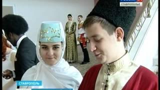 Свадьбы народов мира сыграли в Ставрополе