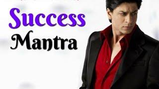 Success Mantra for topping any exam.   किसी भी exam में  टौप करने का मंत्र। Manoj tiwary  