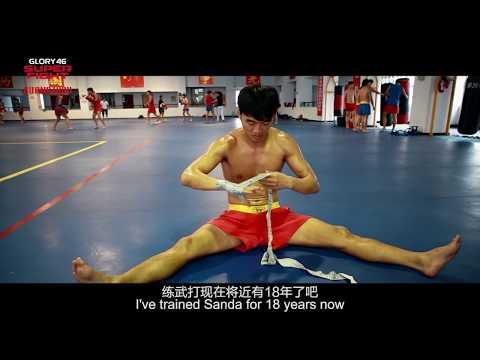 Introducing - Shanghai Gao: GLORY 46 China