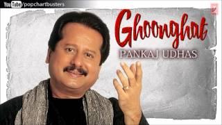 Kahani Pyar Ki Ghazal - Pankaj Udhas Ghazals
