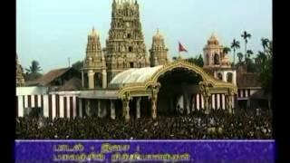 Download Nallur  Temple  Bakthi Song By- Bagawathssing Nithiyanandan- Sri Lanka- From AAdityaa Album MP3 song and Music Video