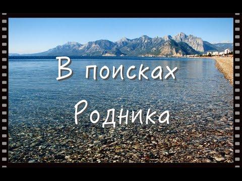 Погода в Беларуси на день, неделю, 10 дней -