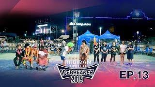 Buriram United IceBreaker 2019 EP.13 การแสดงของสีชมพู