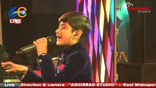 Tumi Kato Je Dure || Shreyan Bhattacharya Live Performance