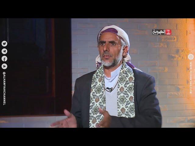 لقاء خاص مع الأستاذ محمد أحمد مفتاح   مستشار رئيس المجلس السياسي الأعلى   قناة الهوية