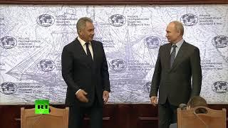 Заседание попечительского совета Русского географического общества