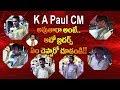 AUTO DRIVERS LAUGHED AT K A PAUL S CM DREAM Public Talk Telugutv Official mp3