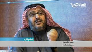 المال والسياسة... الكويتيون قلقون على اعمالهم بسبب عدم استقرار السياسة