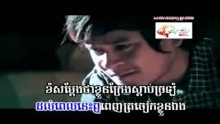khmer karaoke sing along,បេះដូងអើយ (ភ្លេងសុទ្ធ) ខេម