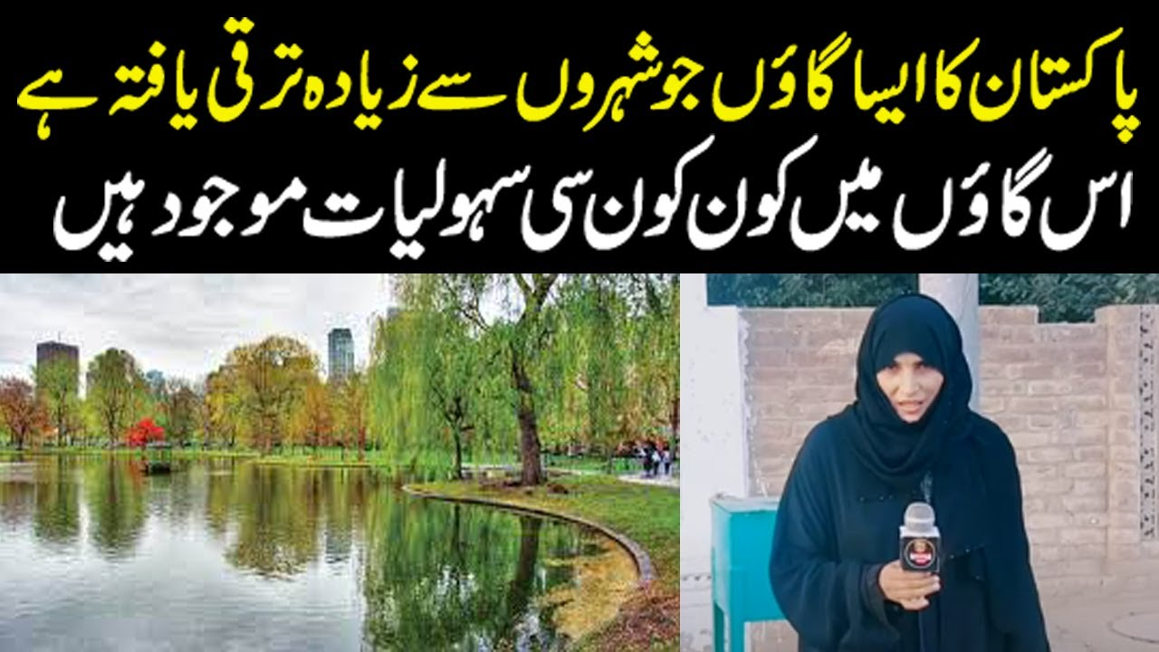 Strong Uzma new video out    Strong Uzma   