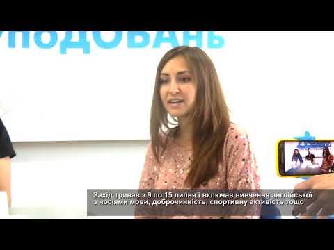 Телеканал АНТЕНА: У Черкасах минув фестиваль активної молоді Speak Out