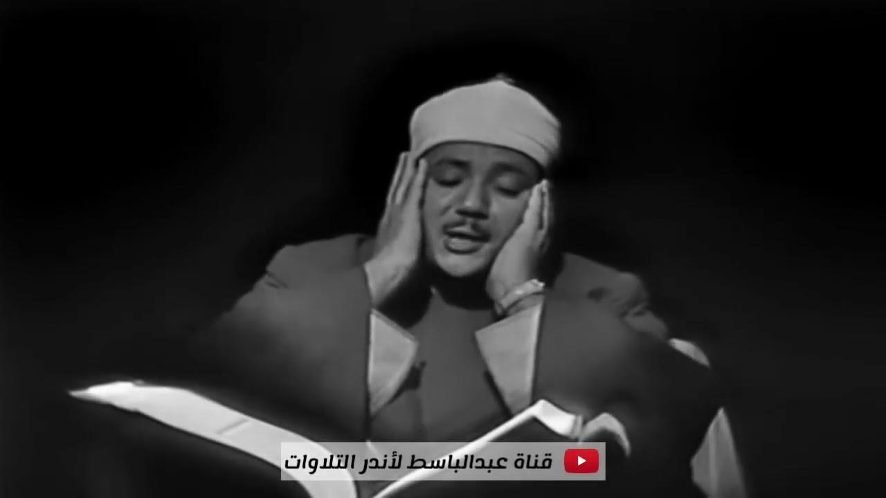Üzüntünü Hüznünü Derdini Gideren O Sure (Abdurrahman  El Ussi - Yusuf Suresi)