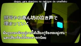 [IA] Headphone Actor [Thai Sub]