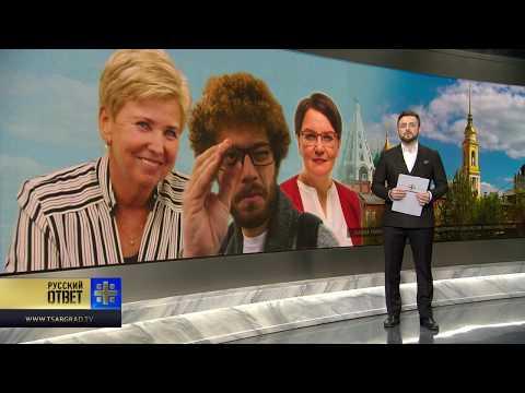 Смотреть фото Москва антихристианская: кто в городской власти отвечает за борьбу с Православием? новости россия москва