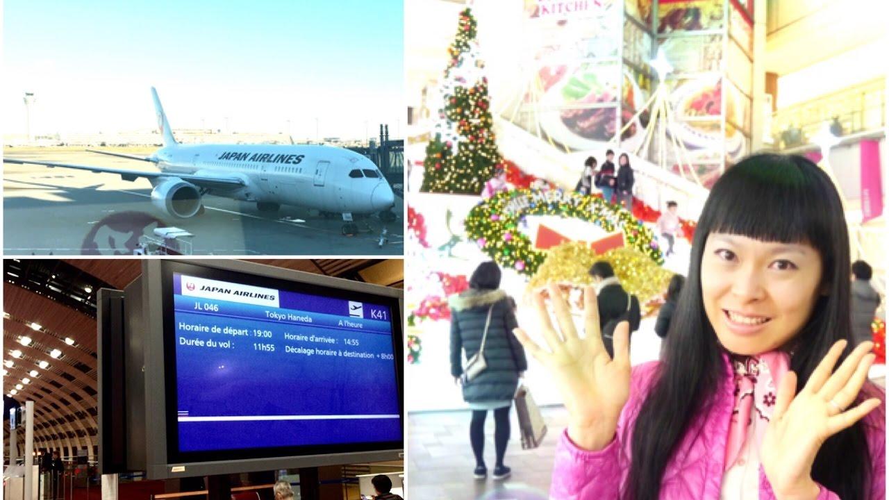 Joyeux Noël [Travel routine] Comment je voyage en avion France-Japon, aéroports Paris & Tôkyô Ha