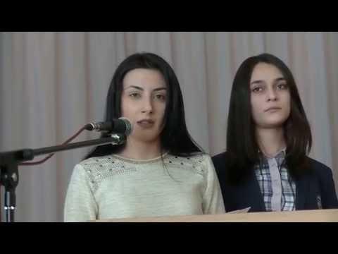 Пусть мало   нас, но величают нас – армяне.