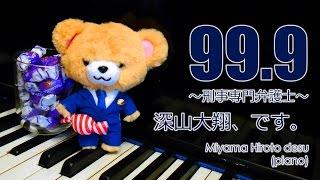 潤くん、お誕生日おめでとう Support me on my piano journey https://k...