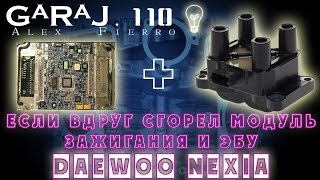 видео Модуль зажигания на ВАЗ 2114: проверка и замена модуля своими руками